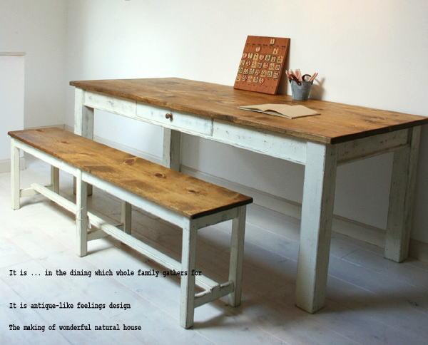 家庭のアイデア 家具 テーブル 通販 : ... 家具販売 通販家具,家具 丸椅子